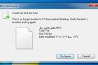 ترفند حذف فايلهای غير قابل حذف!