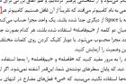 نگارش نیمفاصله و خط تیره در تایپ فارسی
