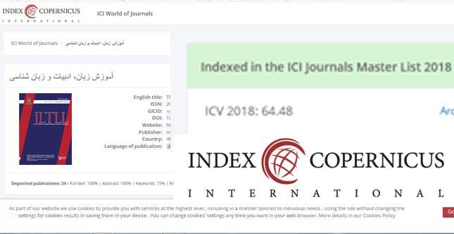 نمایه مجله آموزش زبان، ادبیات و زبان شناسی در Master list ICI