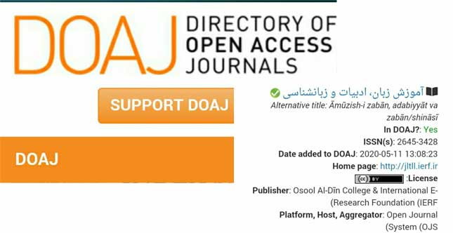 نمایه مجله آموزش زبان در پایگاه استنادی Doaj